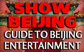 Show Beijing Nightlife Guide