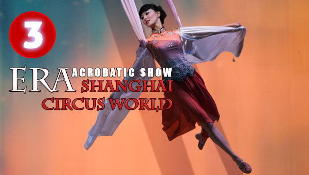 Shanghai Acrobatic Show Guide: Shanghai Circus World