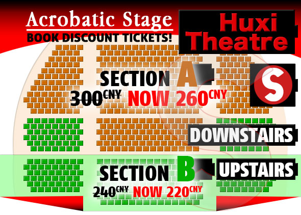 Huxi Theater Seat Map